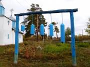 Церковь Богоявления Господня - Старая Кармала - Кошкинский район - Самарская область