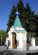 Часовня Феодоровской иконы Божией Матери - Тбилиси - Тбилиси, город - Грузия