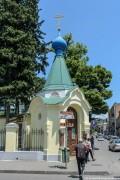 Тбилиси. Феодоровской иконы Божией Матери, часовня