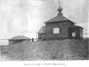 Церковь Николая Чудотворца - Малые Кармакулы - Новая Земля - Архангельская область