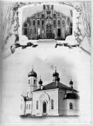 Церковь Трех Святителей Московских - Медведево - Чебаркульский район и г. Чебаркуль - Челябинская область