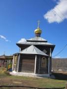 Сергеевка. Сергия Радонежского, церковь