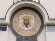 Церковь Ксении Петербургской - Сестрорецк - Санкт-Петербург, Курортный район - г. Санкт-Петербург