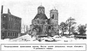 Церковь Александра Невского - Сморгонь - Сморгонский район - Беларусь, Гродненская область