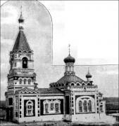 Церковь Георгия Победоносца - Чаусы - Чаусский район - Беларусь, Могилёвская область