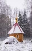 Богородице-Одигитриевское православное сестричество милосердия. Неизвестная часовня - Аша - Ашинский район - Челябинская область
