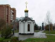 Часовня Георгия Победоносца - Томск - Томск, город - Томская область