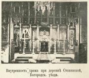 Церковь Покрова Пресвятой Богородицы в Стенинской - Стенино - Орехово-Зуевский городской округ - Московская область
