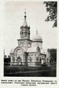 Покровский (Успенский) женский монастырь - Черкассы - Черкасский район - Украина, Черкасская область
