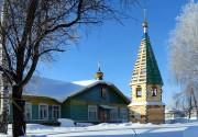 Церковь Сергия Радонежского - Кропачёво - Ашинский район - Челябинская область