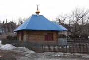 Церковь Параскевы Пятницы - Вязовая - Усть-Катав, город - Челябинская область