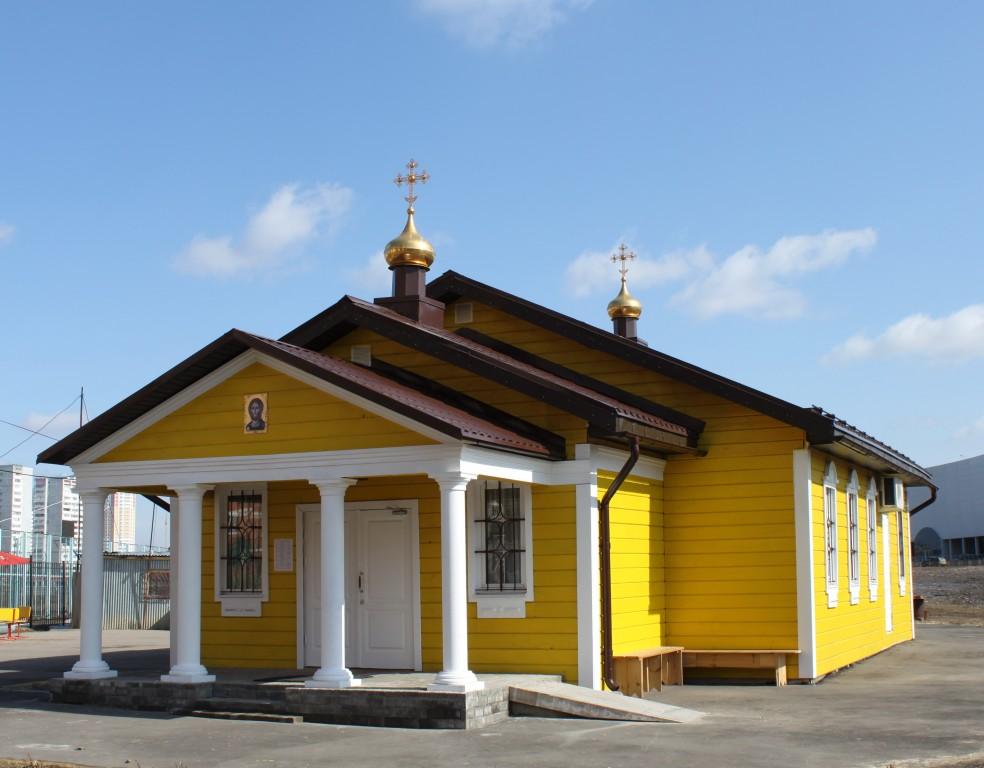 Церковь Андрея Боголюбского, Москва