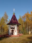 Неизвестная часовня - Голуметь - Черемховский район - Иркутская область