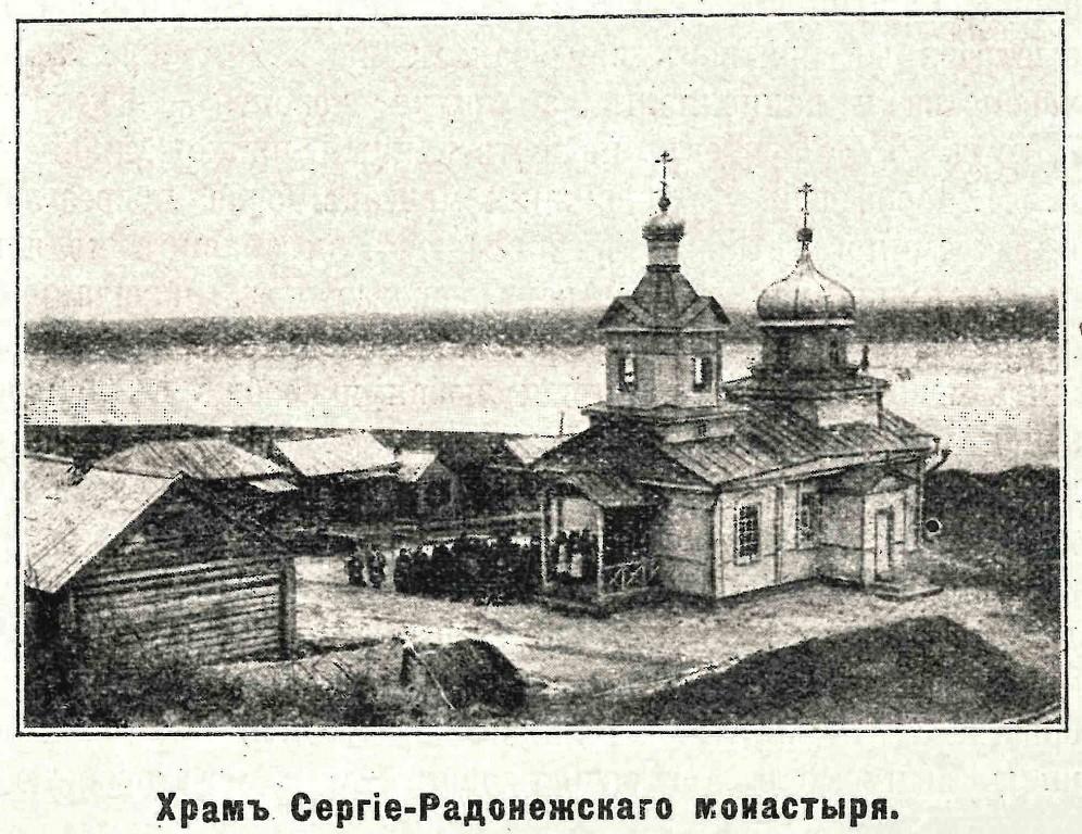 Сергие-Радонежский старообрядческий монастырь. Церковь Сергия Радонежского, Калач-на-Дону
