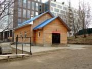 Церковь Почаевской иконы Божией Матери - Москва - Южный административный округ (ЮАО) - г. Москва