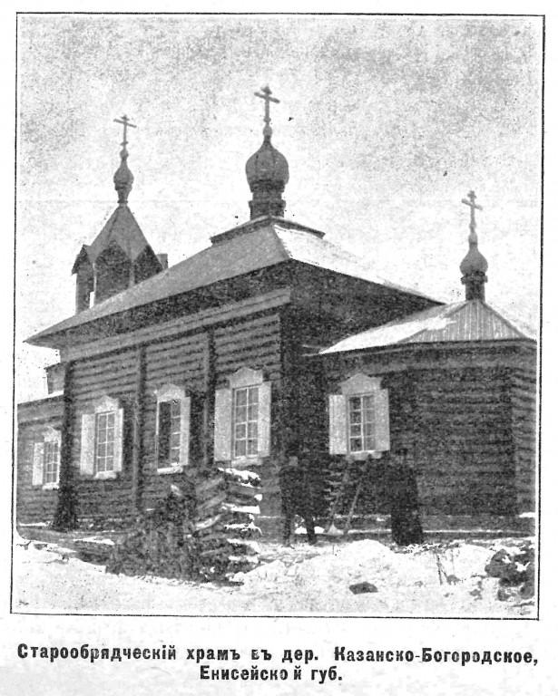 перуанскому церкви енисейской губернии фото острове