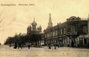Церковь Покрова Пресвятой Богородицы - Новочеркасск - Новочеркасск, город - Ростовская область