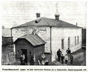 Церковь Николая Чудотворца - Спасское - Спасский район - Нижегородская область