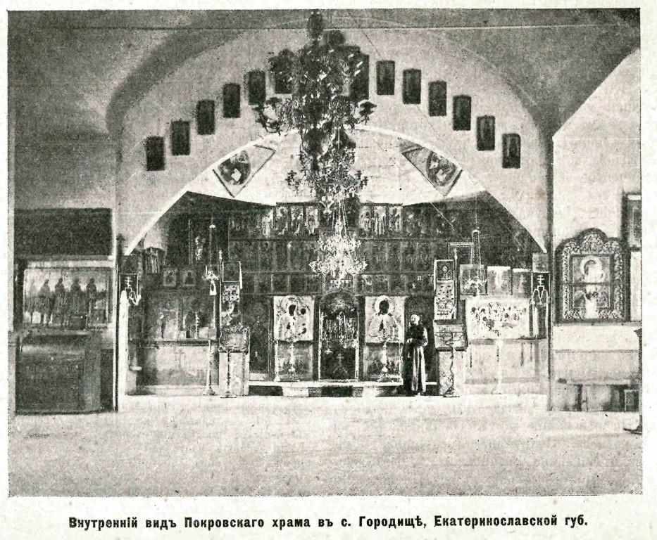 Церковь Покрова Пресвятой Богородицы, Городище