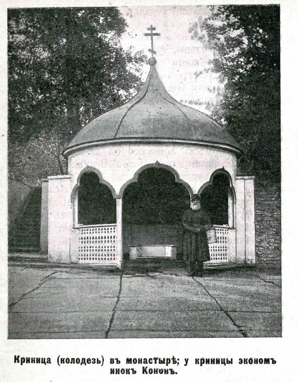 Спасо-Преображенский монастырь, Городище (урочище балка Селядинка)