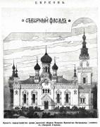 Церковь Покрова Пресвятой Богородицы - Одесса - Одесса, город - Украина, Одесская область