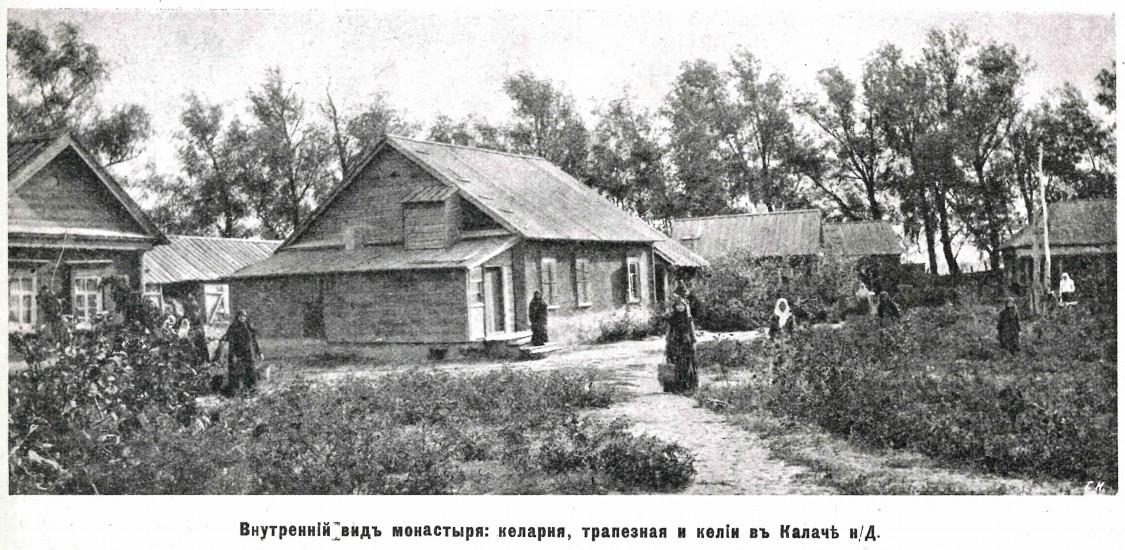 Знаменский женский монастырь, Калач-на-Дону