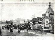 Часовня Михаила Архангела (?) - Чертень - Мосальский район - Калужская область