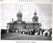 Церковь Покрова Пресвятой Богородицы - Нагавская - Котельниковский район - Волгоградская область