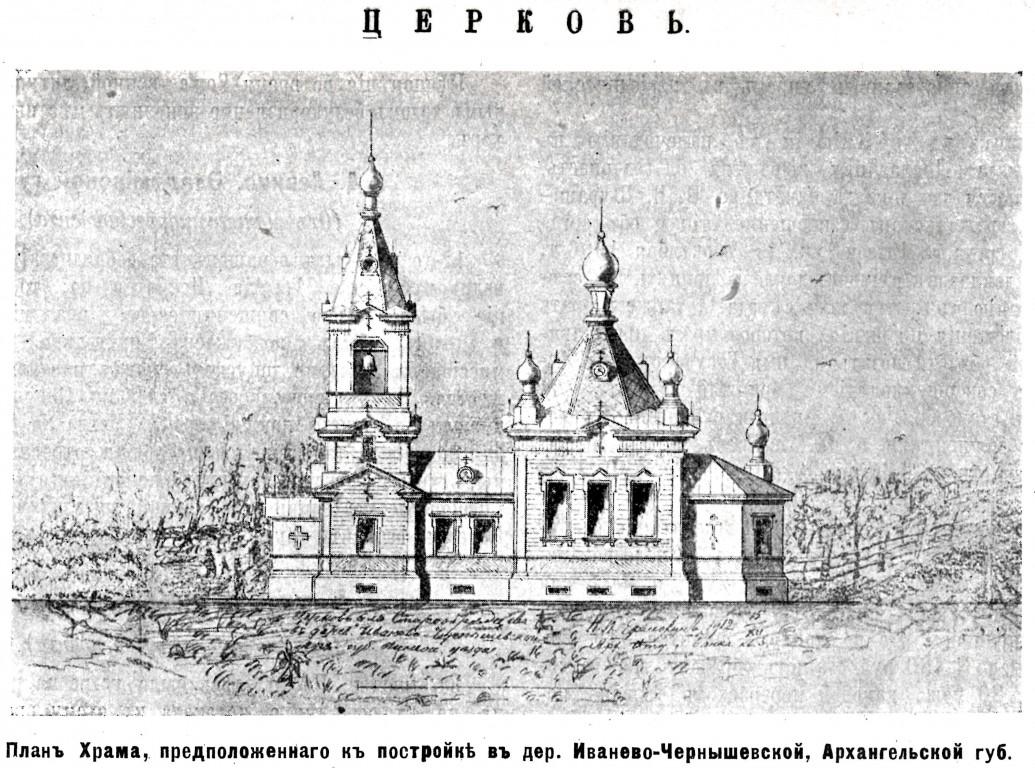 Церковь Георгия Победоносца (?) в Поганце, Городецк