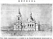 Церковь Георгия Победоносца (?) в Поганце - Городецк - Пинежский район - Архангельская область