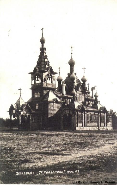 Церковь Сошествия Святого Духа  в Келломяках, Санкт-Петербург