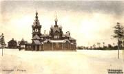 Церковь Сошествия Святого Духа  в Келломяках - Комарово - Санкт-Петербург, Курортный район - г. Санкт-Петербург