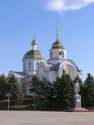 Неклиновский
