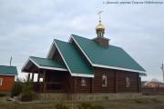 Церковь Георгия Победоносца - Дальний - Добровский район - Липецкая область