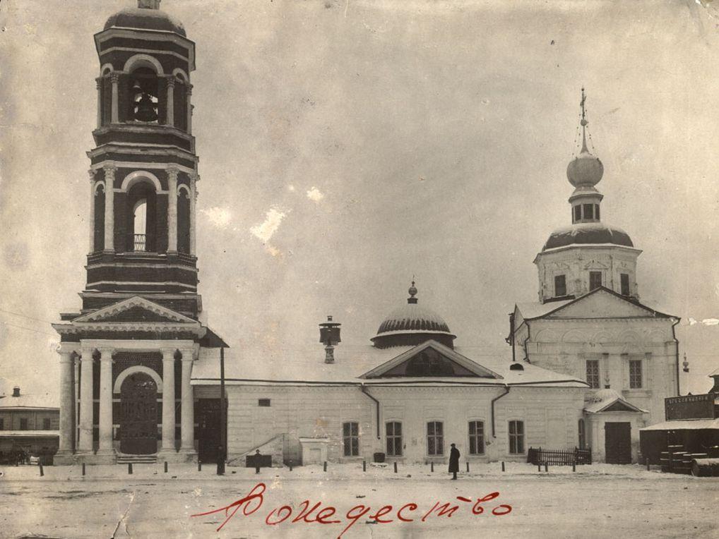 Церковь Рождества Христова, Муром