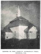 Церковь Рождества Пресвятой Богородицы - Семки - Мглинский район - Брянская область