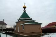 Церковь Михаила Архангела - Горицы - Добровский район - Липецкая область