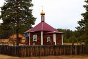 Церковь Александра Невского - Жипхеген - Хилокский район - Забайкальский край