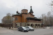 Церковь Сергия Радонежского (строящаяся) - Железногорск - Железногорский район - Курская область