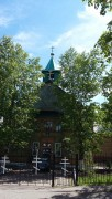 Церковь Амвросия Оптинского - Первомайский - Шилкинский район - Забайкальский край