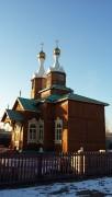 Церковь Николая Чудотворца - Чита - Чита, город - Забайкальский край