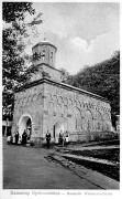 Монастырь Врачевшница - Врачевшница - Моравичский округ - Сербия