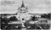 Собор Михаила Архангела - Троицк - Троицкий район и г. Троицк - Челябинская область