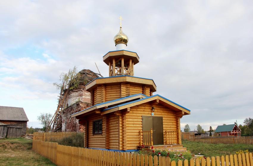 Церковь Троицы Живоначальной (новая), Троица