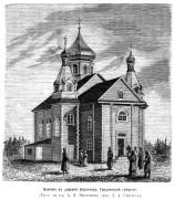 Церковь Покрова Пресвятой Богородицы - Березница - Пружанский район - Беларусь, Брестская область