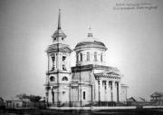 Церковь Александра Невского - Уфа - Уфа, город - Республика Башкортостан