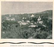 Неизвестная церковь при даче Тифлисского девичьего института - Коджори - Квемо-Картли - Грузия