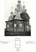 Церковь Троицы Живоначальной - Лампожня - Мезенский район - Архангельская область