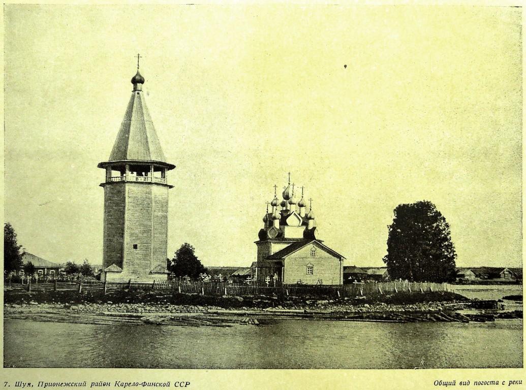 Церковь Рождества Иоанна Предтечи (старая), Шуя