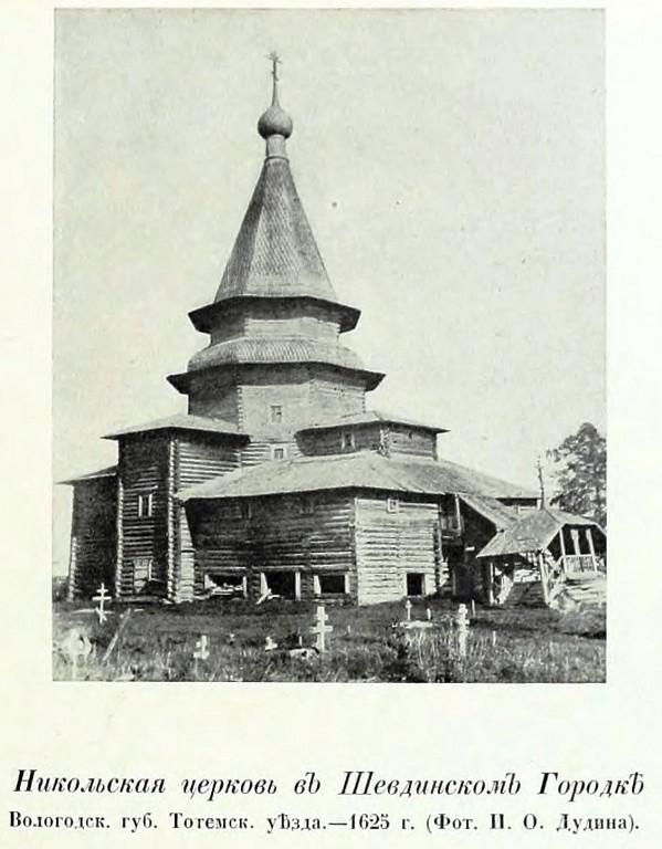 Церковь Николая Чудотворца Шевденицкого прихода (старая), Тарногский Городок